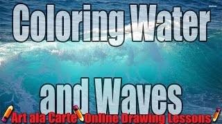 How to color water and wave with your colored Pencils