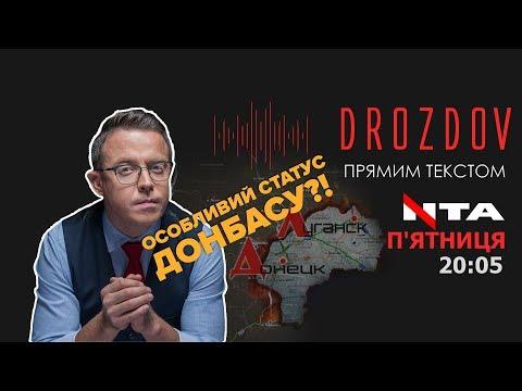 НТА - Незалежне телевізійне агентство: «Рускій мір» в «ОРДЛО» ніколи не помре. Ці люди вірять в чудо від Путіна! - Drozdov прямим текстом
