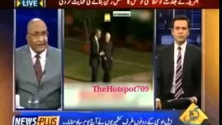 Pakistan crying on MODI OBAMA  growing relations   republic day 2015