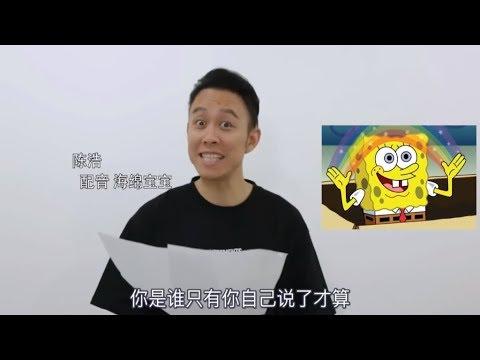 《哪吒之魔童降世》配音人员大公开【预告片先知 | 20190801】