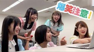アイドルが目隠しして踊ってみた【CONVERSATION FANCY / 神宿】 https:/...