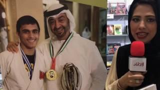 """معرض أبوظبي الدولي للكتاب 2017 """"نورة الشمري""""   صحيفة الاتحاد"""