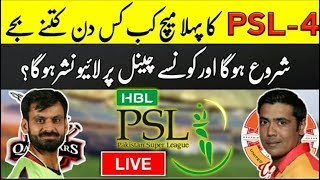 Live Islamabad United Vs Lahore Qalandars ist Psl Match On Ptv Sports 14 feb||Live