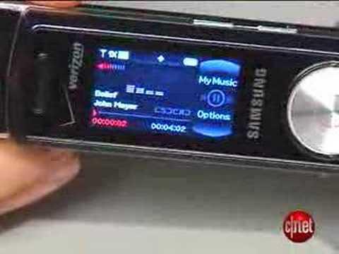 Samsung Juke SCH-U470
