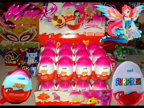 Киндер Сюрпризы,Unboxing Kinder Surprise Eggs Игрушки для детей Феи Клуб Винкс,Toys Club Winx