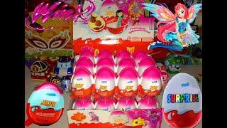 Кіндер Сюрпризи,Unboxing Kinder Surprise Eggs Іграшки для дітей Феї Клуб Винкс,Toys Winx Club