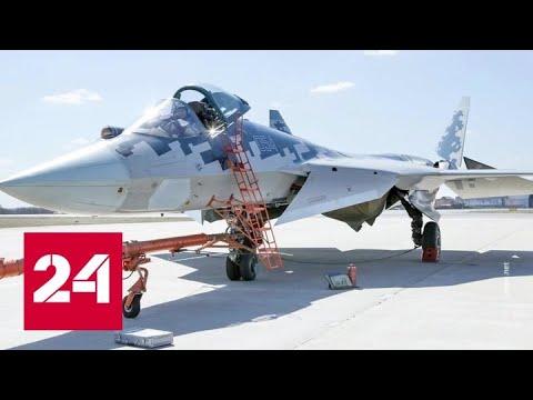 Су-57 разбился во