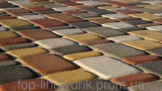 замовити тротуарна плитка цегла блоки житомир недорого ковані лавки  качелі залізобетонні паркани(, 2015-03-26T15:28:30.000Z)