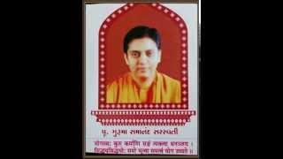 Shrimad Bhagvad Geeta in Gujarati by Guruma Samanand Saraswati Adhyay 12 Part 8