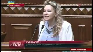 Наскакались,получите-распишитесь ))