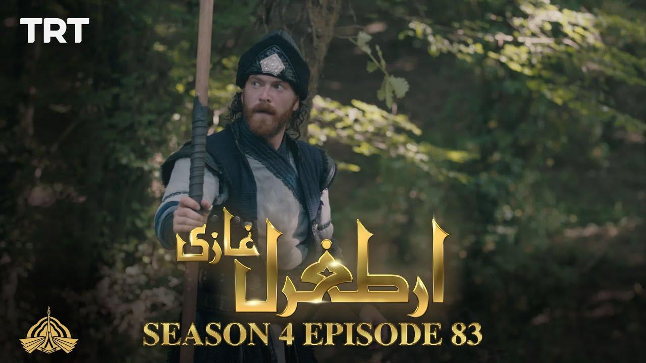 Ertugrul Ghazi Urdu | Episode 83| Season 4