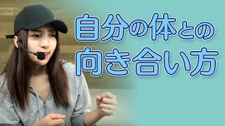 松井絵里奈 松井絵里奈 検索動画 23