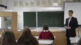 Урок Трезвости №1 в ТюмКЭУП - Азы науки Трезвости
