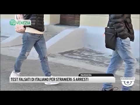 TG VENEZIA (26/03/2019) - TEST FALSATI DI ITALIANO PER STRANIERI: 5 ...