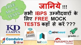 RECOMMENDED BEST FREE ONLINE MOCK TEST SERIES FOR GOVT EXAMS | SSC CGL IBPS BANK | LATEST PATTERN