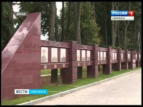 В Смоленской области появится мотострелковая часть