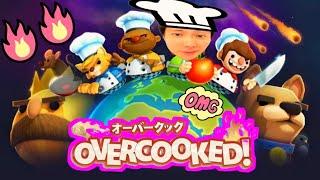 【パニック料理】オーバークックで はちゃめちゃクッキング!!【ゲーム実況】