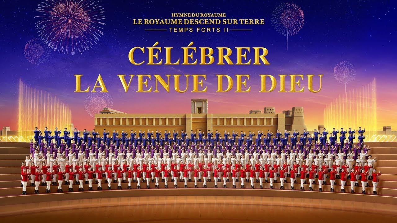 « Hymne du royaume : Le royaume descend sur terre » temps forts II : Célébrer la venue de Dieu