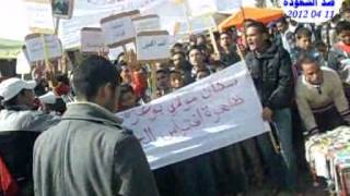 Moulay Bouazza Almassira 03