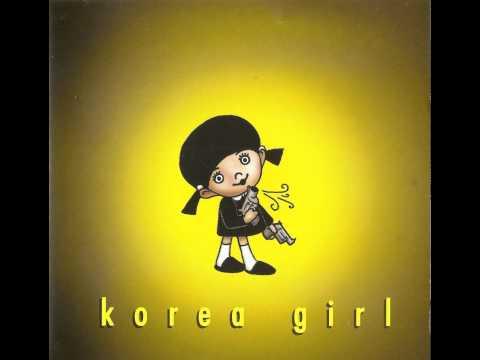 Korea Girl - Under The Sun