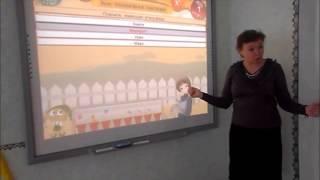 Юрежева Л. Е. Использование интерактивной  доски на уроке