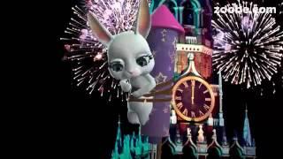 Зайка ZOOBE 'Когда часы пробьют 12- Новогоднее пожелание'