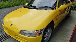 Honda BEAT '1991