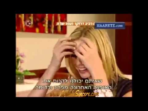 Ivanka Trump: Why TRUMP Stands With Israel...