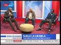 Athari za ukabila nchini Kenya; Tanzania imekabiliana vipi na kero hili? | SIASA ZA KANDA