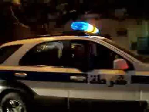 La Police Algerienne Contant Pour Algerie Vs Egypte Flv