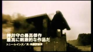 Avalon Trailer - Subtitulo Español