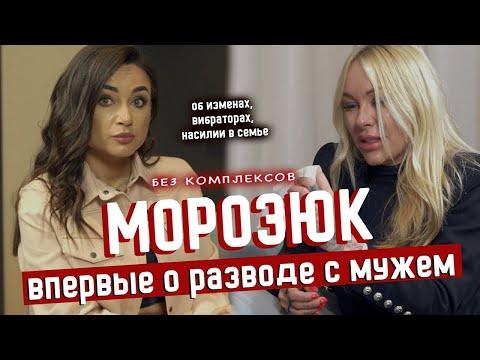 Ирина Морозюк: секс-символ в слезах, впервые о разводе с футболистом | ОЛИЦКАЯ