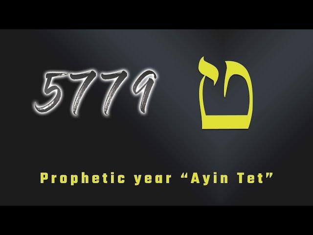 5779 Is coming! Hebrew Calendar Revealed - Teaching - Eric Burton