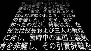 旧制松本高等学校思誠寮 寮歌「遠征」(新制信州大学)