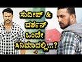 Sudeep and Darshan in one movie  Darshan and Sudeep Exclusive news  Top Kannada TV