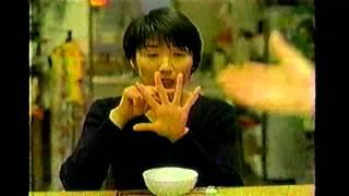 1999年ごろの丸美屋ののりたまのCMです。松下由樹さんが出演されてます。