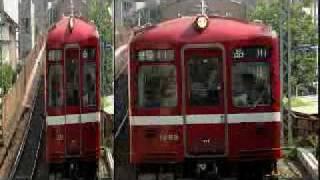 Train Simulator Real THE 京浜急行 DEMO thumbnail