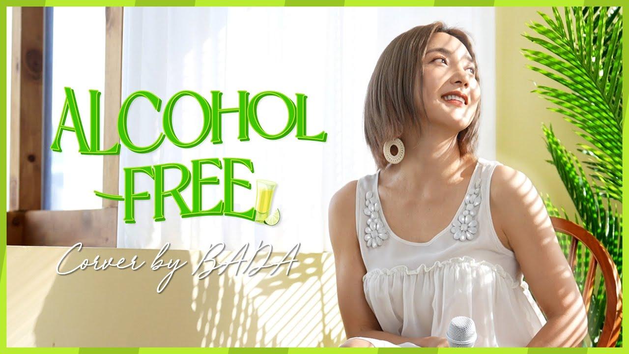 Download 트와이스(TWICE) - Alcohol Free(알콜 프리) / Cover by 바다 BADA #바다가들린다