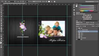 Как настроить шаблон фотокниги(Скачать PSD-шаблон фотокниги можно здесь: http://photoshop-professional.ru/?p=2160., 2013-08-24T10:11:16.000Z)