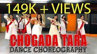 Chogada Tara | Loveratri | Dance | Easy Steps Choreography | Priyank Dhakar