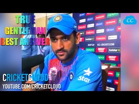 MS Dhoni already told media before that...