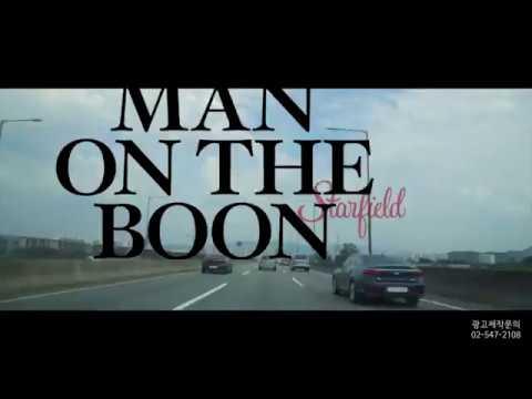맨온더분 (Man On The Boon) 2019 F/W