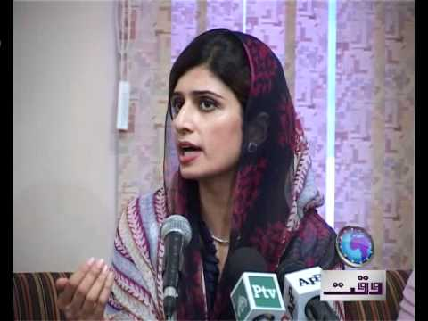 Lahore Hina Rabbani Khar 28 July 2011