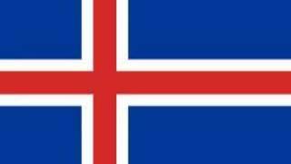アイスランド共和国国歌「賛美歌(Lofsöngur/Ó Guð vors lands)」