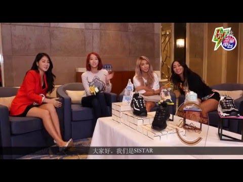 [HD]150924 SISTAR-Interview @动感101泡菜电台
