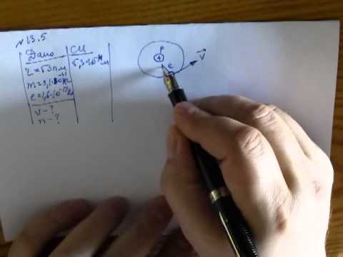 Чертеж сверла (Компас V10-V13) » Решебники для студентов
