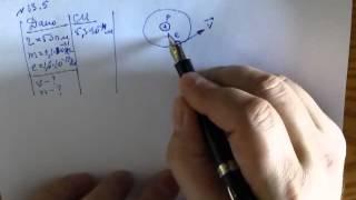 Общая физика. Закон Кулона. Решение задач. Ч.1