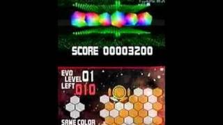 Honeycomb Beat DS trailer