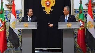 زيارة السيسي للبرتغال - المؤتمر الصحفى للرئيس عبد الفتاح السيسى و الرئيس البرتغالى بالقصر الجمهورى