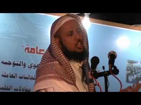 manhaj e salaf kya hai Shaikh yasir jabri hafizullah sea port jeddah